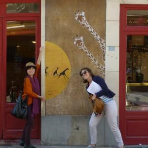 Jeu de piste dans le 13ème arrondissement de Paris