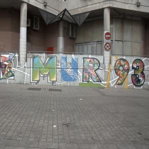Circuit du street art au centre de Saint-Denis