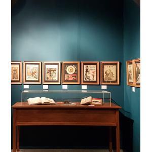 Visite de l'Exposition Un Age d'Or de la Presse 1800-1910