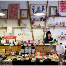 La culture nippone à Paris