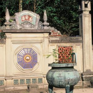 La jardin d'agronomie tropicale - René Dumont © Archives municipales de Vincennes