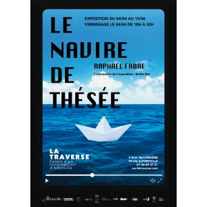 Le Navire de Thésée, CAC La Traverse - Visite commentée