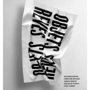 Objets révês, exposition photographique au Centre Tignous