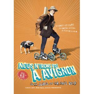 """Balade en vélo et spectacle, """" La Coulée Verte"""" - Nous n'irons pas à Avignon"""