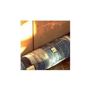 Atelier gratuit : Fabrication de pas de porte d'entrée isolants