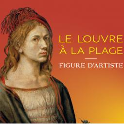 """Les ateliers du Louvre à Paris Plage - """"Les cambrioleurs du salon"""""""