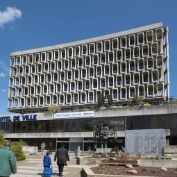 L'hôtel de Ville de Bobigny - Journées du patrimoine