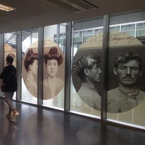Fête de la science aux Archives nationales