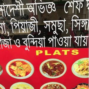 Un coin de Bangladesh entre passé et avenir dans le quartier Quatre-Chemins