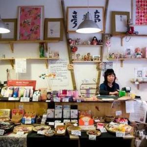 Le Japon dans son salon