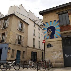 Street Art, Graffiti et Territoires - Conférence virtuelle