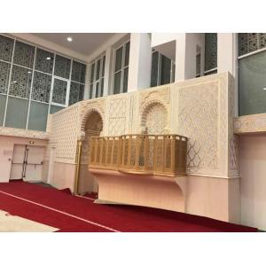 Les Mosquées en Île de France - Conférence virtuelle
