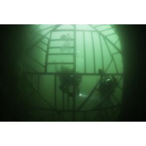 Lek et Sowat, Explorations des profondeurs - Conférence virtuelle n°3