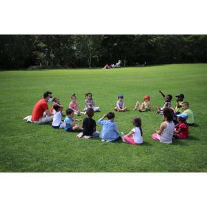 Atelier de découverte musicale  au Parc Jean Moulin Les Guilands - Sequenza 9.3
