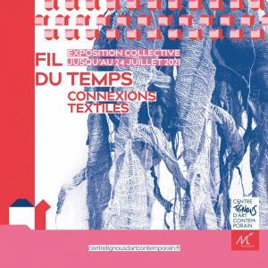 Nocturne au Centre Tignous avec l'artiste Ysabel de Maisonneuve